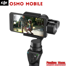 DJI Osmo Mobile 3-Axis Handheld Stabilizer for smart phone 3-axis gimbal system smooths,Shoot better photos in low light(China)