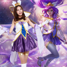 Star Guardian Magical Girl Janna Cosplay Costume Fury of the Storm Full Set Uniform Halloween Fancy Party Performance Dress