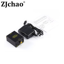 Digital Optical Coax Coaxial Toslink to Analog RCA Audio Converter with 3.5mm headphone jack