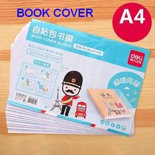 1 Pack 10 Sheets Transparent Plastic Book Cover For School Students 50x36cm A4 Size Protect Book Material Escolar Deli 20D8655(China)