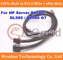 Free Shipping 10Pin Male to PCI-E Graphics Video Display Card 8Pin+6Pin Male Power Cable For HP Server DL580 / DL585 / DL980 G7