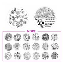 2017 New Stamping Nail Art Template Plate Image Flower Lace 7CM Round Plastic Kitty Cat Stencil Nail Stamp Manicure Decoration