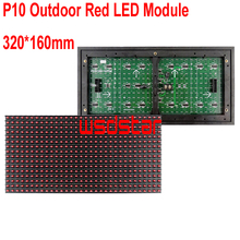 Waterproof P10 Outdoor Red LED Module 320*160mm 32*16pixels for single color LED display Scrolling message LED sign 2pcs/lot(China)