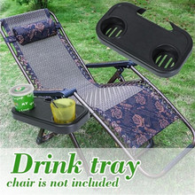 Outdoor Beach Garden Chair Side Tray For Drink Portable Folding Camping Picnic  425