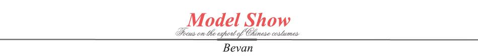 5Model Show