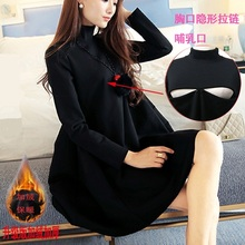 Autumn Winter Pregnancy Dress Breastfeeding Maternity Dresses Black Maternity Blouse Pregnant Women Dresses Nursing Dress(China)