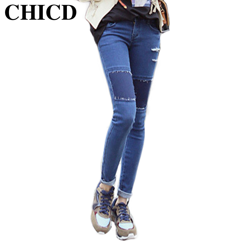 CHICD Women Fashion Jeans Mid Waist 2017 Blue Elastic Long Skinny Slim Frayed Jeans Trousers For Women Pencil Pants XP273Одежда и ак�е��уары<br><br><br>Aliexpress
