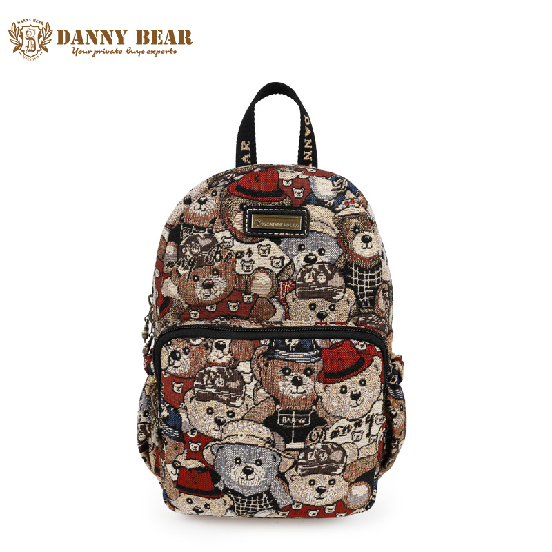 DANNY BEAR Original Design Women Backpacks Fashionable Large Backpack Teenager Girls Casual Back Pack Bags School/Travel  -  Danny Bear Official Store store