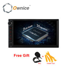Ownice C500 1024*600 Android 6.0 Octa 8 core Radio 2 din universal car radio Player GPS no dvd support 4G LTE Network DAB+ TPMS(China)