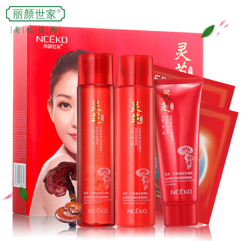 NCEKO Lucid Ganoderma 3pcs Face Care Sets Whitening Moisturizing Acne Treatment Anti-aging Anti Wrinkle Makeup Beauty Skin Care<br>