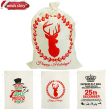 Christmas Gift Bags Sack White Funny Bag Santa Gunny Bags Beautiful pattern Xmas Decoration Father Kids Gift Jute Christmas Bag(China)