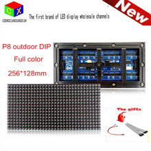 DIP p8 outdoor full color led display module 256*128 mm 32*16 pixel p8 rgb 7 color outdoor led screen(China)