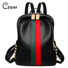031c7c20be1d Luxury Famous Brand Designer Women PU Leather Backpack Female Casual  Shoulders Bag Teenager School Bag Fashion