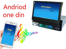 One Din 7 inch Universal Car DVD Player Support GPS Navigation Bluetooth(China)