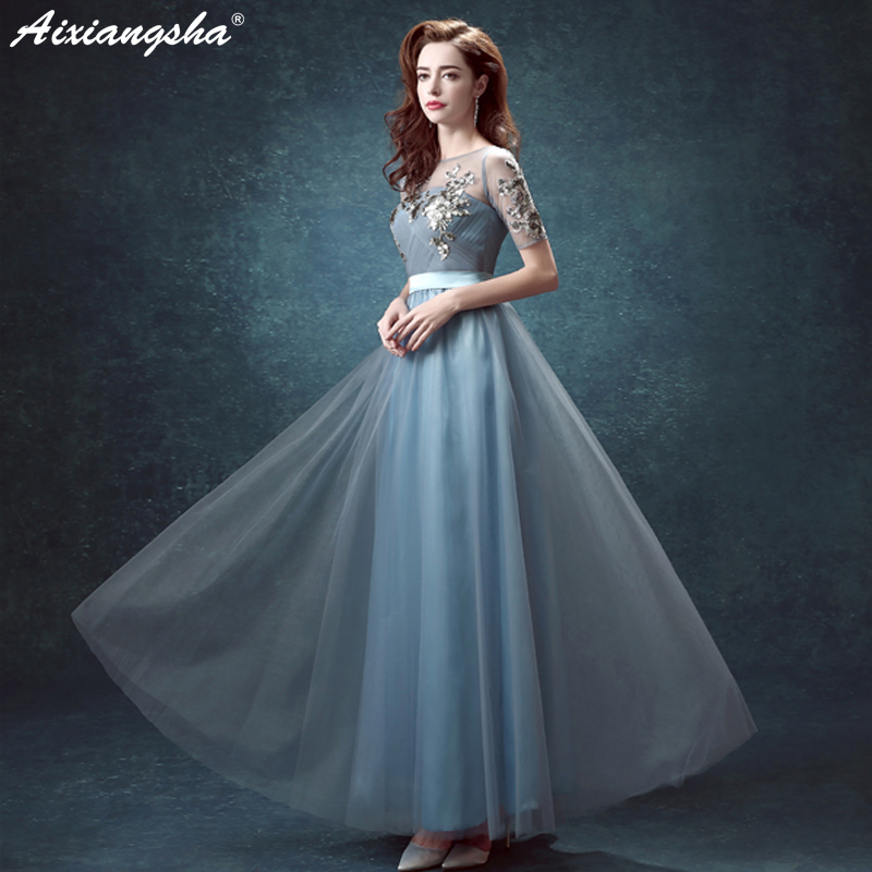 Blue Prom Dresses 2018 Scoop Tulle Appique Sequined Long Prom Dress Elegant Vestido De Festa Plus Size Gala Jurken Vestido Largo