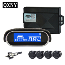 4/sensors NY9090 Car LCD Parking Sensor Kit Display for all cars parking car detector parking assistance parking sensor(China)