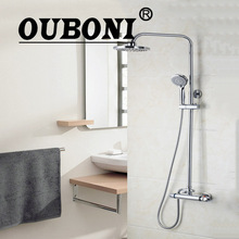 OUBONI 8 inch Bathroom Thermostatic Rainfall Shower Round Head Bathtub Shower Water Tap Shower Set Faucet Mixer Tap Head(China)