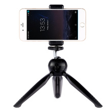 Universal Portable Mini Tripode Movil +Phone Holder Stand For 4.0-5.7inch GoPro Accesorios iPhone 6 DOOGEE Projector Smartphone(China)