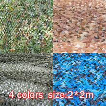 2X2m Car Cover Sun Shade Cloth Military Camouflage Netting Hunting Camping CS Camouflage Indoor Adornment NE30150164(China)