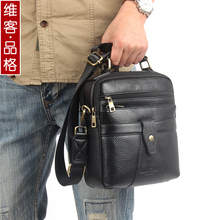High quality Natural genuine leather  messenger bags for men handbags business casual shoulder Bags male 2017 new fashion
