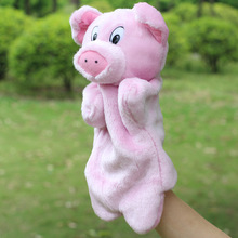 Hot Sale Kawai Hand Puppet Peggy Pig Dolls Baby Plush Puppet Best Doll Toys Gifts For Baby Kids(China)