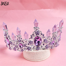 JINSE Hot sale New Fashion Elegant Purple Crystal Bridal crown classic Gold Tiaras for Wedding hair jewelry accessories CR179