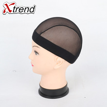 1-20pcs thick wide band Mesh Dome Style Wig Cap breathable perfect fit black