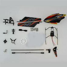 NEW V911 Canopy Tail/Main Blade Spare Parts for WL V911 4CH Single Propeller RC Helicopter Spare Parts(China)