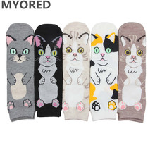 MYORED 5pairs women socks cute funny cat style fashion autumn winter funny socks short ankle sock for girls woman casual dress(China)
