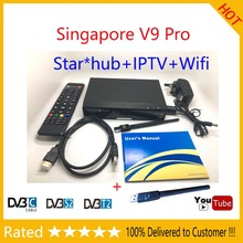 New arrival!5PCS 2017 Most stable Singapore cable tv box V9 pro black box watch starhub ch free 239 internet chanls qbox(China)
