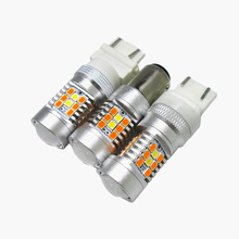 Selling led lights 7443 3157 1157 two-color 2835 28smd LED brake lights turn signal car modified high-power LED bulbs