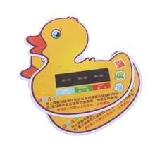 2 Pcs Baby Infant Bath Tub Water Temperature Tester Cartoon Duck Thermometer(China)