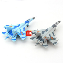 Military 1:100 scale diecast airplane Shenyang J-11 F-11 fighter model pull back alloy metal toys with light & sound collection