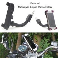 Universal Bicycle Motorcycle Handlebar Mount Holder Phone Holder for iPhone All kinds of Mobile /GPS / PDA /MP4GPS Bike Holder