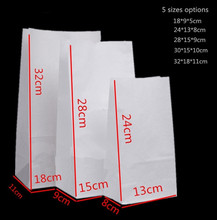 100pcs/lot-18*9*5cm Blank White Paper Bags Sandwich Bread Food Takeout Bag Wedding Party Favour Gift Bags 5 sizes options