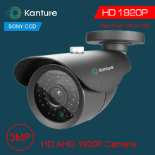 CCTV AHD Security Camera 1920P SONY IMX322 video Surveillance Camera Outdoor Waterproof 3MP Security Camera For AHD 1080p DVR