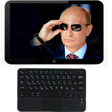 Tablet 10.1 Russian language Wireless Bluetooth keyboard Touchpad Stand Holder For Android iOS Windows Tablet +Tablet Case(Gift)