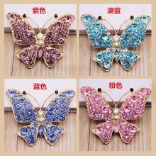 Factory Price Rhinestone Crystal Butterfly Alloy Phone Case Stickers 10PCS/Lot Gold Tone Plated Jewelry DIY Decoration Buttons