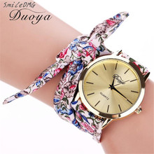 SmileOMG Hot Marketing Duoya Fashion Women's Flower Star Bow Wristwatch Scarf Band Party Casual Watch Gift Free Shipping ,Sep 7(China)