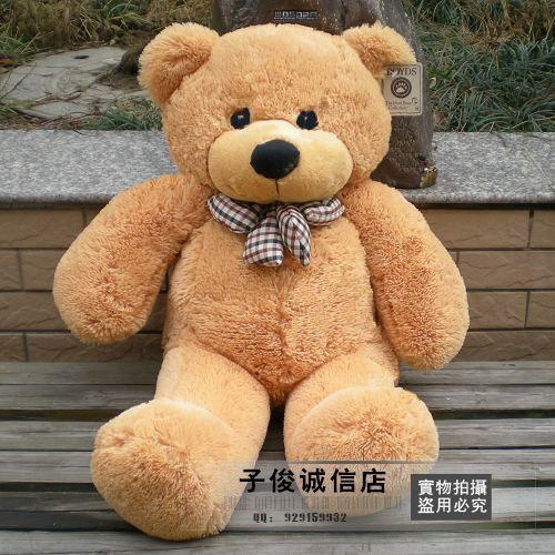 lovely bear toy plush toy cute big eyes bow stuffed bear toy teddy bear birthday gift light brown 100cm<br>