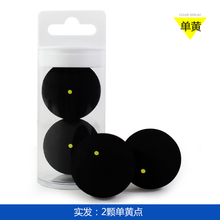 2 pcs/tube FANGCAN Squash Ball for Professional Players or Trainers One Blue Dot and One Yellow Dot and Two Yellow Dots