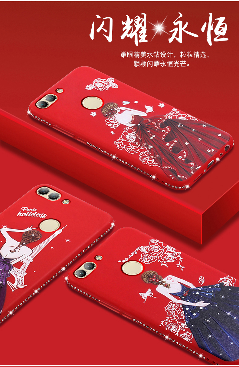 Dress girl silicone case huawei p smart (3)