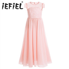 iEFiEL Girls Flower Dress Children Kids Beautiful Wedding Party Bridal Dress Girls Formal Party Pageant Floor Length Lace Dress