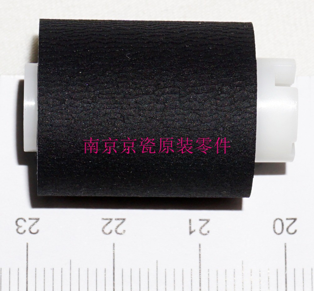 New Original Kyocera 305H280280 P-ROLL for:FS-6950DN 6970DN 6975DN<br>