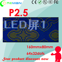 latest electronic products in market my alibaba linsn led module p2.5 smd video rental screen led module p4 p5 p6 outdoor indoor