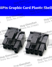 Free Shipping 500pcs/lot  ATX / EPS PCI-E GPU 4.2mm 5557 8p 6+2Pin male Power Connector Housing Plastic Shell For PC Power