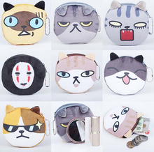 Super Cute 6Faces - 10CM keychain Cats Plush Toy Stuffed Toy of    Toys
