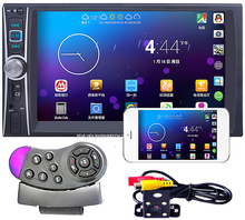 2 Din 2Din Car Video Player Car DVD Touch Screen Car Audio Player FM/MP5/USB/AUX/Bluetooth Rear View Camera Link Smart Phone