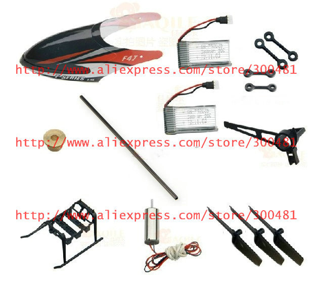 Crash Red Set MJX F647 F47 RC Helicopter spare parts red canopy, landing skit, vertical tail, tail motor, batterys and so on<br><br>Aliexpress