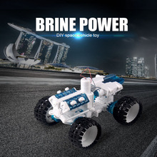 DIY Space Vehicle Car Kit Salt water Engine Fueled Toy Bine Power Robot Blocks Science Model Educational Toys Gift for children